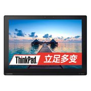 ThinkPad X1 Tablet(00K00) 12英寸二合一笔记本电脑(6Y75 8GB 256G SSD 集显 Win10)黑色