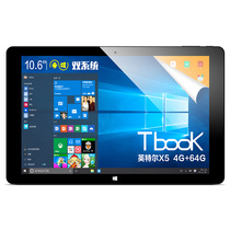台电 TBook11 2合1平板电脑 10.6英寸(Intel x5处理器 4G内存 1920x1080 正版Win10+安卓)产品图片主图