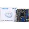 梅捷 SY-H81-ITX 主板(Intel H81/LGA 1150)产品图片3