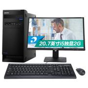 清华同方 精锐X850-BI04 20.7英寸台式电脑 (四核i5-6400 4G DDR4 1T 2G独显 前置4*USB) WIN10