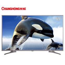 长虹 65U3C 65英寸HDR双64位4K超清智能平板液晶电视机产品图片主图