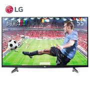 LG 绚彩 55英寸 IPS硬屏 4K HDR 超高清 智能 液晶 电视
