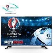 海信 LED40EC520UA 40英寸  VIDAA3 14核配置 炫彩4K智能电视(黑色)