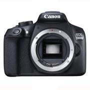 佳能 EOS 1300D 数码单反相机 (佳能18-55&75-300 III)双镜头套装