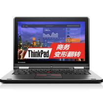 ThinkPad S1 Yoga(20DLA01UCD)12.5英寸超薄笔记本电脑(i5-5200U 4G 8GSSHD+500G HD翻转触控屏产品图片主图