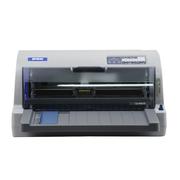 爱普生 LQ-80KFII 针式打印机 (80列)平推式票据打印机