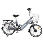 台铃 喜铃铃电动自行车 48V锂电池助力车 20寸实用电单车 轻便铝合金代步车电动车 银灰色
