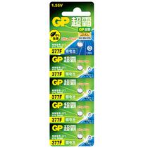超霸 377F-2IL5 氧化银电池 5粒卡装产品图片主图