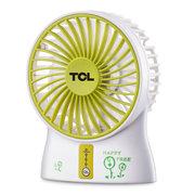 TCL T4-1 USB 可充电 可蓄电便携移动风扇 低噪 照明 迷你小风扇