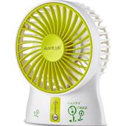 奥克斯 A4-3 USB 可充电 可蓄电便携移动风扇 低噪 照明 迷你小风扇