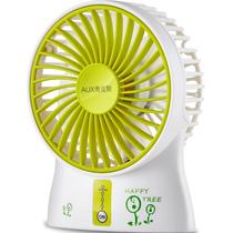 奥克斯 A4-3 USB 可充电 可蓄电便携移动风扇 低噪 照明 迷你小风扇产品图片主图