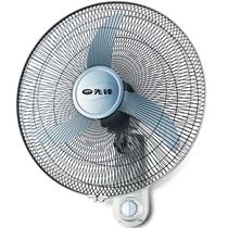 先锋 DB1005 大尺寸牛角壁扇/工业扇/电风扇产品图片主图