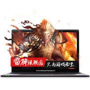 雷神  G150S金猴版15.6英寸游戏笔记本电脑(I5-6300 4G 500G GTX950M 2G独显 Win10)香槟金