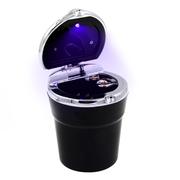趣行 汽车自驾杂物盒 安全阻燃烟灰缸 车载LED带灯汽车烟缸 黑色