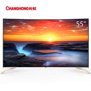 长虹 55G6 55英寸 曲面4K HDR 超清智能液晶平板电视(黑色)