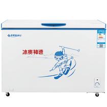 美菱 BC/BD-366DTS 366升 顶开变温柜  一级能效 一机四用  大容积(白)产品图片主图
