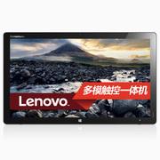 联想 YOGA Home500 21.5英寸智能桌面(i3-5005U 4G 500G SSHD 1G独显 摄像头 蓝牙 Win10)