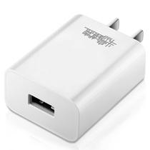 半岛铁盒 PADO iPad移动电源充电器5V-2A小白产品图片主图