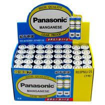 松下 R03PNU/2S 碳性7号电池AAA电池 玩具手电钟表电池40节装产品图片主图