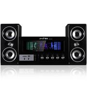 夏新 SM-6700 台式机多媒体蓝牙音箱 2.1电脑音响低音炮有源笔记本电脑音箱 (黑色)