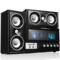 夏新 SM-6700 台式机多媒体蓝牙音箱 2.1电脑音响低音炮有源笔记本电脑音箱 (黑色)产品图片4