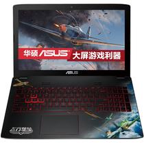 华硕 飞行堡垒旗舰版FX-PRO15.6英寸游戏本(i5-6300HQ 8G 1TB+128GSSD GTX960M 4G独显)产品图片主图