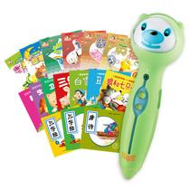 诺亚舟 Q6点读笔8G版 学前儿童早教机 幼儿英语益智启蒙点读笔产品图片主图