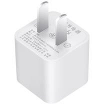 Capshi C01 5V/1A充电器 USB电源适配器 手机充电头 适于苹果/三星/小米/华为产品图片主图