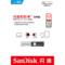 闪迪 iXpand v2欢欣i享 苹果MFI认证 iPhone手机U盘64GB产品图片4