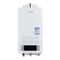 方太 JSQ25-13AES 电子恒温热水器产品图片主图