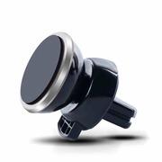天宇 360°旋转手机车载磁铁手机支架 磁性支架导航磁力手机架