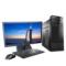 联想 扬天M4900c 台式电脑 (i5-6500 4G 1T 1G独显 DVD刻录 千兆网卡 Win7-64位)21.5英寸产品图片1