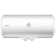 统帅 LEC5001-20X1 50升电热水器 单管加热大功率