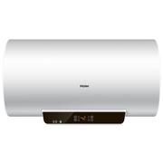 海尔 健康抑菌系列 无线遥控预约洗浴 一级能效 50升电热水器EC5001-GC