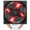 酷冷  T400i CPU 散热器(支持INTEL平台/4热管/PWM温控/LED红光风扇/背锁扣具/直触热管)产品图片2