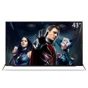 暴风TV 超体电视 2代43X VR电视 43英寸X战警版 分体可升级4K全金属平板智能液晶电视机(玫瑰金)