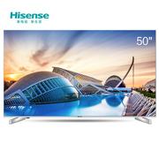 海信 LED50EC660US 50英寸  炫彩4K智能电视14核配置 VIDAA3丰富影视教育资源 (亮银白)