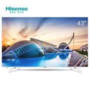 海信 LED43EC660US 43英寸  炫彩4K智能电视14核配置 VIDAA3丰富影视教育资源 (亮银白)