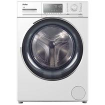 海尔  EG8014BDXLU88 8公斤直驱变频滚筒洗衣机 智能APP操控 紫水晶系列产品图片主图