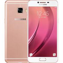 三星 Galaxy C5 64G版 全网通 蔷薇粉产品图片主图