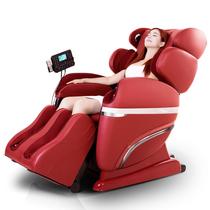 怡禾康 YH-F7 全自动多功能按摩椅 红色产品图片主图