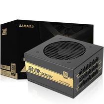 先马 金牌500W模组版 游戏电源(额定功率500W/全模组/单路+12V/宽幅/固态电容/扁线材)产品图片主图