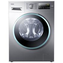 海尔  EG8012B39SU1  8公斤变频滚筒洗衣机 京东微联智能APP控制产品图片主图