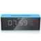 山水 T20 无线蓝牙音箱 插卡收音时钟闹钟产品图片2