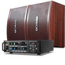 索爱 KTV音响套餐4(M8+8003) 家庭影院音响 专业卡包音响 ktv音箱套装 (棕色)产品图片主图