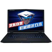 机械师  PX780-D1 17.3英寸大屏游戏本电脑(i7-6700K 16G 1TB+256G SSD GTX 980M 8G独显 全高清)