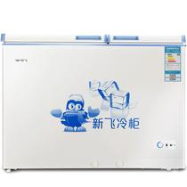 新飞 BCD-220DHF 220升 卧式双温冷柜(白色)产品图片主图