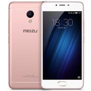 魅族 魅蓝3S 3GB+32GB版 粉色