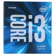 英特尔 酷睿双核 i3-6098P 1151接口 盒装CPU处理器
