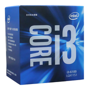 英特尔  酷睿i3-6100 14纳米 Skylake架构盒装CPU处理器 (LGA1151/3.7GHz/3MB缓存/51W)